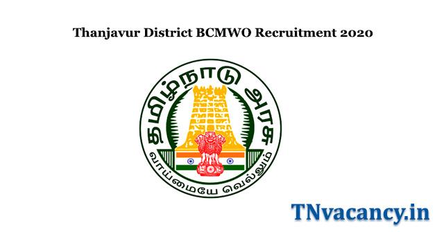 Thanjavur District BCMWO Recruitment 2020