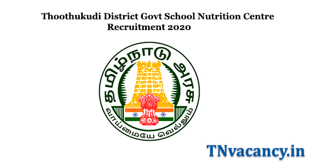 Thoothukudi District Govt School Nutrition Centre Recruitment 2020