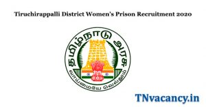 Tiruchirappalli District Women's Prison Recruitment 2020
