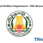 Vellore Social Welfare Department - OSC Recruitment 2020