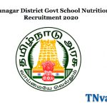 Virudhunagar District Govt School Nutrition Centre Recruitment 2020