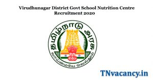 Virudhunagar District Govt School Nutrition Centre Recruitment 2020