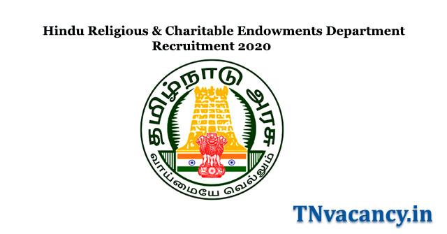 Hindu Religious & Charitable Endowments Department Recruitment-2020