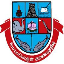 Madurai-Kamaraj-University-Logo