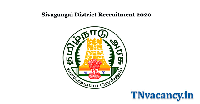 Sivagangai District Recruitment 2020