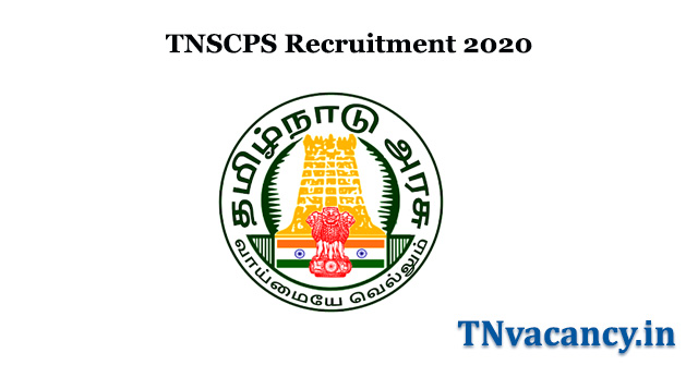 TNSCPS Recruitment 2020