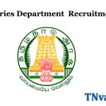 TN Fisheries Department Recruitment 2021